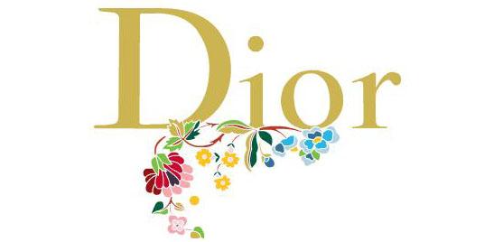 logotipo de Dior +